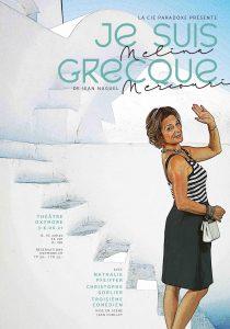 Je suis Grecque-affiche provisoire